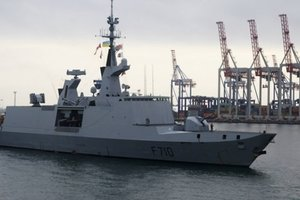 """Французский ракетный фрегат-""""невидимка"""" вошел в Черное море"""