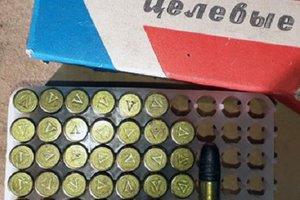 У запорожца изъяли 2 кг наркотиков и боеприпасы