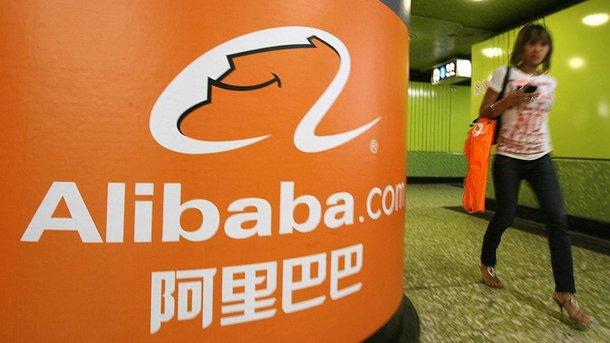 Alibaba идет офлайн, приобретая китайскую сеть гипермаркетов