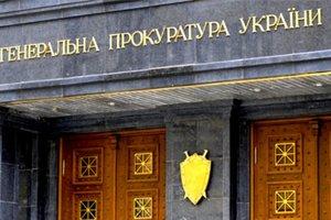 ГПУ больше не может расследовать дела об убийствах на Майдане - прокурор
