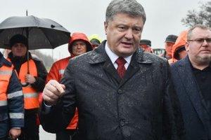 Доля ЕС в торговле Украины стремится к 50% - Порошенко