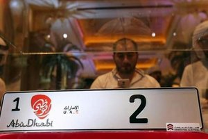 In the UAE sold the car number for $3 million