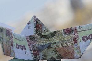 Запорожская ОГА избавились от борцов с коррупцией