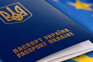 Украина ожидает безвиза еще с несколькими странами - Порошенко