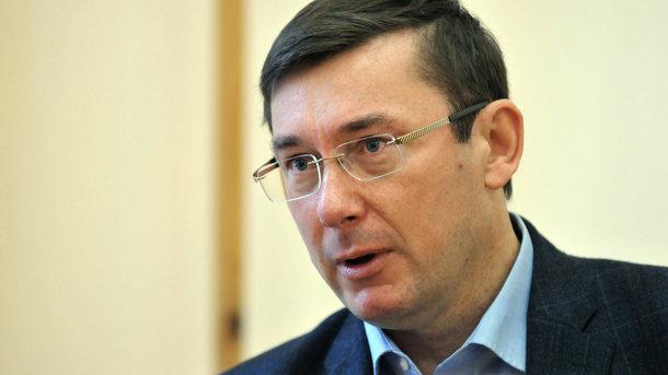 Швейцария тормозит возврат золота Януковича— ГПУ