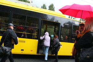 В центре Киева закроют движение