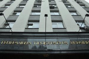 Когда заработает ФБР по-украински