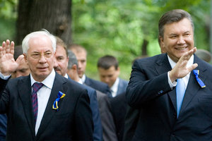 Deputy Lutsenko will go to Switzerland to solve the issue with gold Yanukovych ally