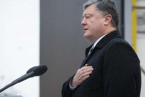Порошенко назвал главную цель Украины