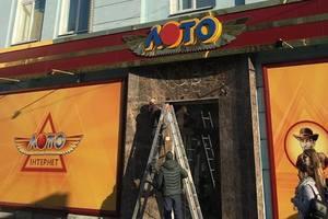 Киевлян возмутила яркая вывеска на старинном здании