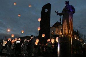 Как во Львове отмечали годовщину Революции Достоинства