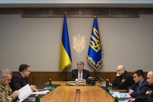 Президенту должили о вторжении танков России в Луганскую область