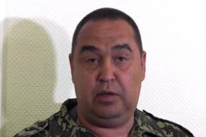 В МВД сообщили, что Плотницкий бежал в РФ
