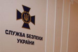 СБУ задержала организатора псевдопротестных акций на Западе Украины