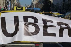 Хакеры украли у Uber данные 57 миллионов человек - СМИ
