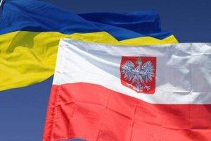 Разрушенные украинские памятники в Польше будут восстановлены