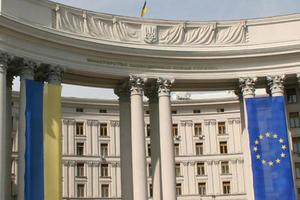 Возвращение России в ПАСЕ: в МИД Украины сделали жесткое заявление