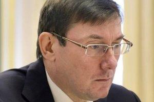 НАБУ отказывается принимать дела от ГПУ - Луценко