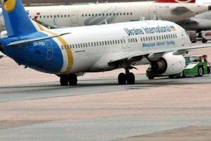 В Стамбуле сообщили о минировании двух украинских самолетов