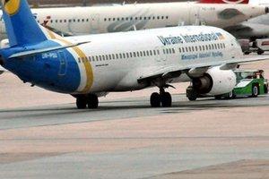 Информация о минировании двух украинских самолетов в Стамбуле оказалась ложной