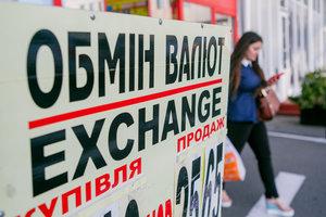 Доллар и евро в Украине заметно подорожали