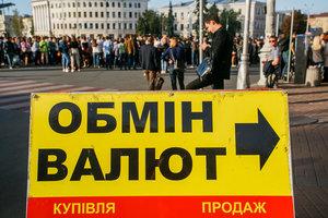 Курс доллара в Украине стремительно взлетает