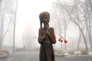 Еще один штат в США признал Голодомор геноцидом украинского народа