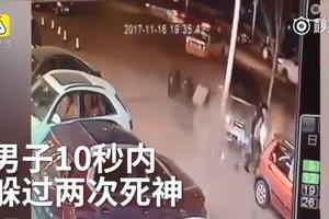 Невероятное видео: китаец дважды избежал смерти за пару секунд