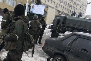 Украина в ОБСЕ обратилась к России из-за событий в Луганске