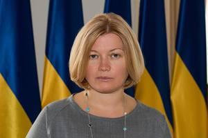 Геращенко - представителю ОБСЕ: Мы не подадим руку причастным к расчленению Украины