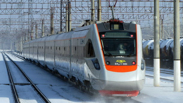 Поезд константиновка москва купить билет купить билет на самолет из минска тбилиси