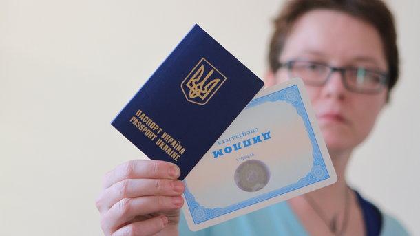 Вгосударстве Украина небудут признавать «дипломы», выданные в«ЛНР» и«ДНР»— Тука
