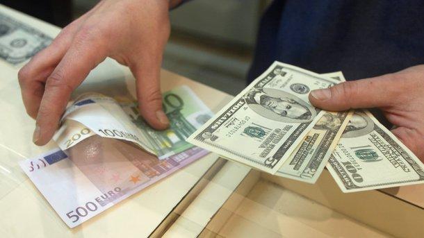 Настарте торгов пятницы руб. снизился кдоллару иевро