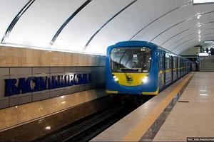 Сообщение о минировании: полиция проверяет все станции киевского метро