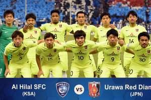 Японский клуб выиграл азиатскую Лигу чемпионов