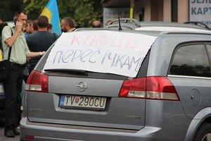 Как наказывают собственников нерастаможенных автомобилей в Украине