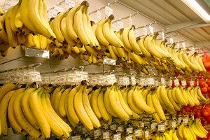 В Украине резко поднялись цены на бананы