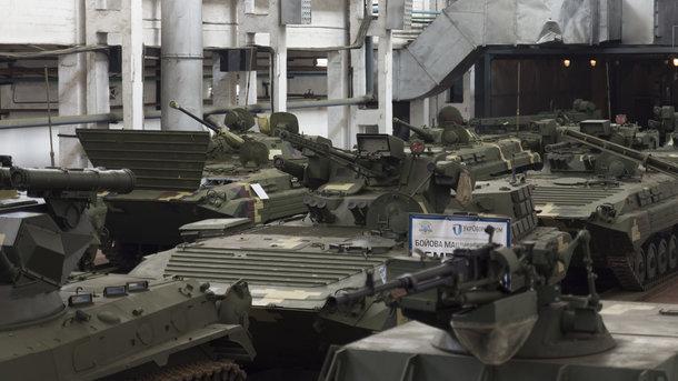 ВУкраинском государстве прошли тестирования «грозного» БМП-1УМД
