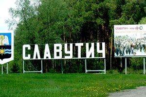 В Славутиче начала работу самая крупная в Украине котельная на биотопливе