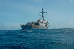 В Одесский порт направляется ракетный эсминец США
