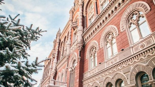 Изобанкротившегося банка вывели 708 млн грн— Фонд гарантирования