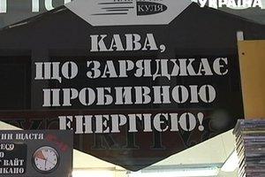 В Харькове ветераны АТО открыли необычное кафе
