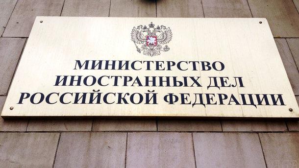 РФ хочет выслать 2-х шведских дипломатов