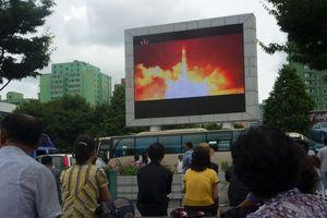 Южная Корея выпустила свои ракеты в ответ КНДР