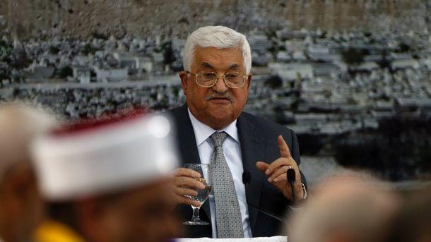 РФвыступает засоздание палестинского государства состолицей вВосточном Иерусалиме— Путин