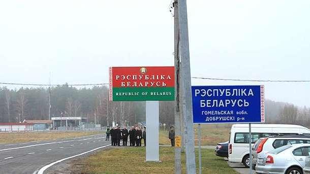 Руководитель украинского завода сообщил основному металлургу МТЗ взятку в $2800