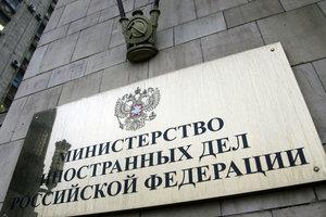 В МИД России дали понять, что недовольны Додоном