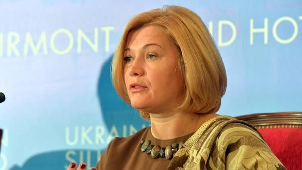 ВМинске украинская сторона потребует уменьшить количество граждан России вСММ ОБСЕ