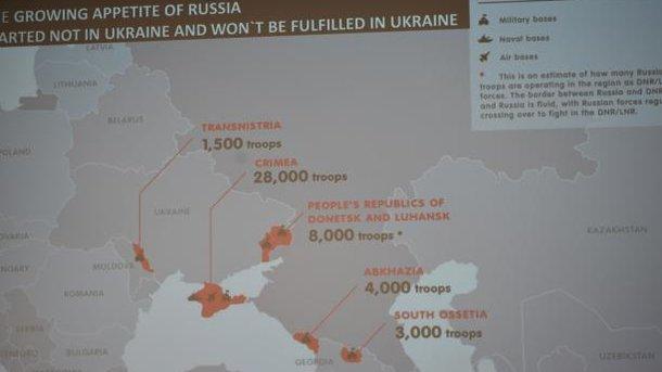 Скандальная карта. Фото: пресс-служба ЛОГА