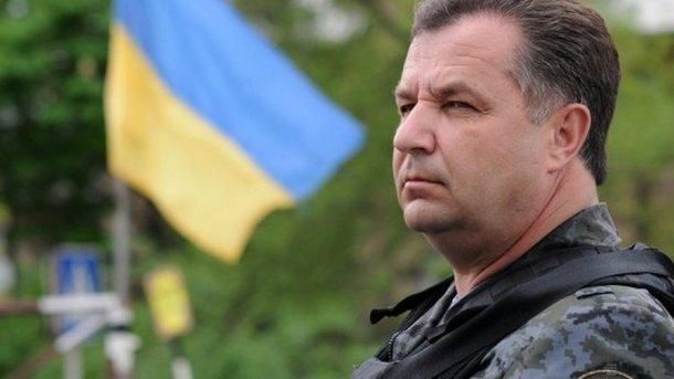 ВУкраинском государстве прокомментировали ситуацию вДонбассе: «Это угроза всему западному миру»